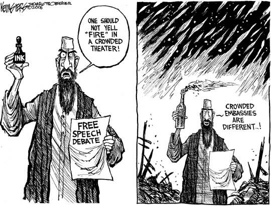 Prophet Hazrat Muhammad