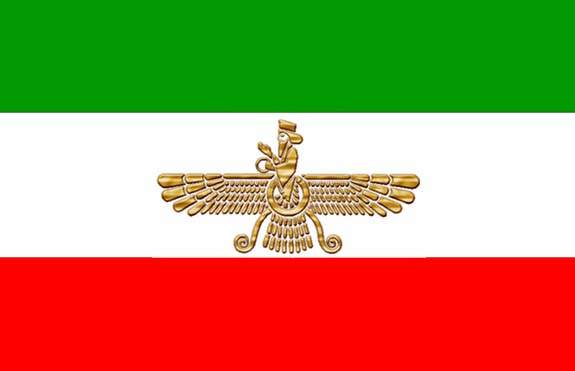 Iran Military Wiki | New Style for 2016-2017