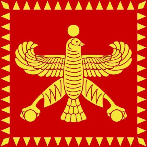 Persian Empire: Iran Politics Club: Iran Flag History 1: Iran Pre Islamic