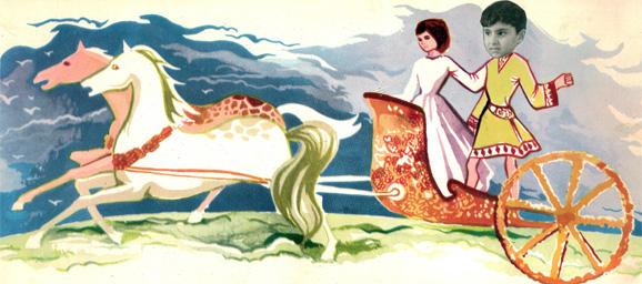 Iran Politics Club Jahan Koodak Elementary School Stories of My – Persian Birthday Cards