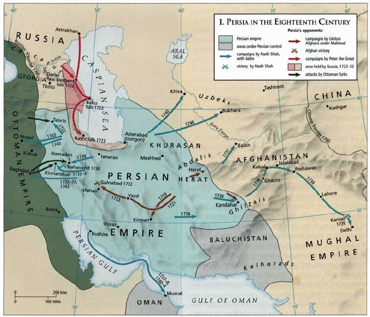 Persian Empire: Shahrukh Afshar