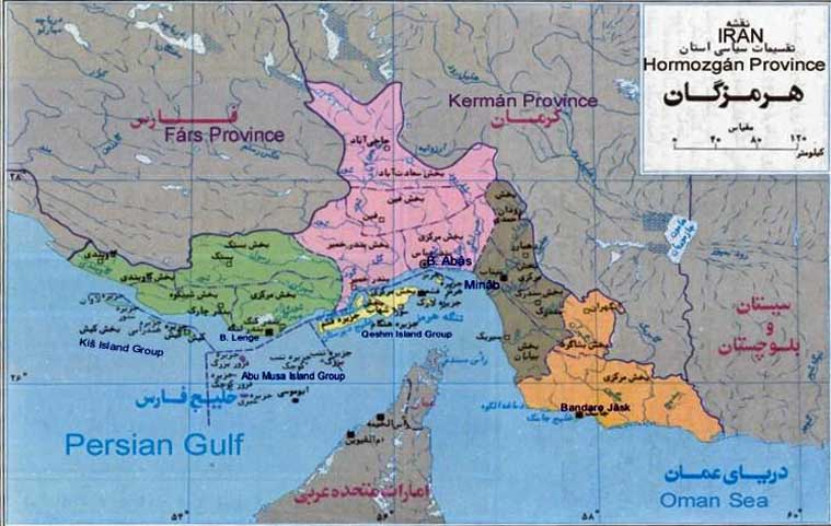 Martinique together with Iran Hormozgan Province Map further Vector National Emblem Map And Flag besides H together with Switzerland Political Map E. on eastern europe political map