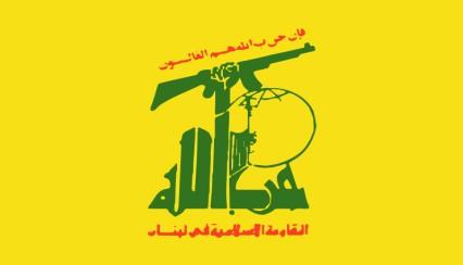 iran politics club inside iran�s irgc islamic