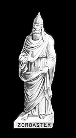 Historical FireTemple of Atashkuh  Mahalla  Markazi State  IranZoroaster Statue
