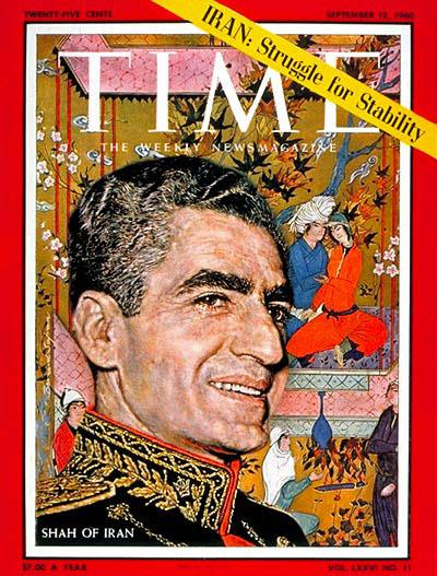 Iran Politics Club: Mohammad Reza Shah & Shahbanu Farah ...