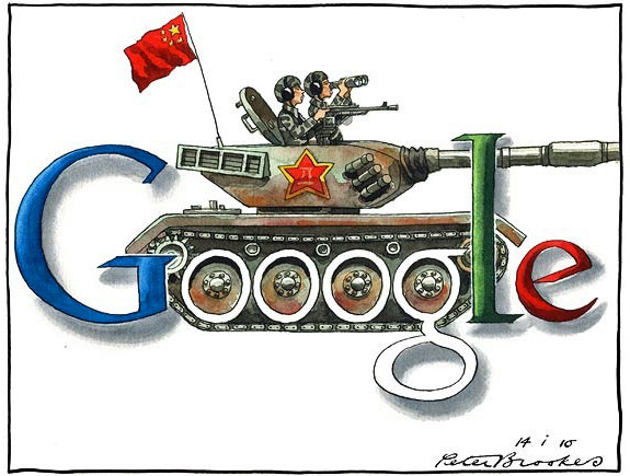 global look at internet censorship essay Internet censorship internet censorship implies any restrictions that are placed on an individual person's or a group of people's access to online information the internet became a major source of information and socialization in the early 2000's.