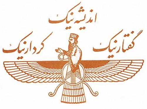 Iran Politics Club: Faravahar History & Art Gallery 1: History of  Faravahars – Ahreeman X